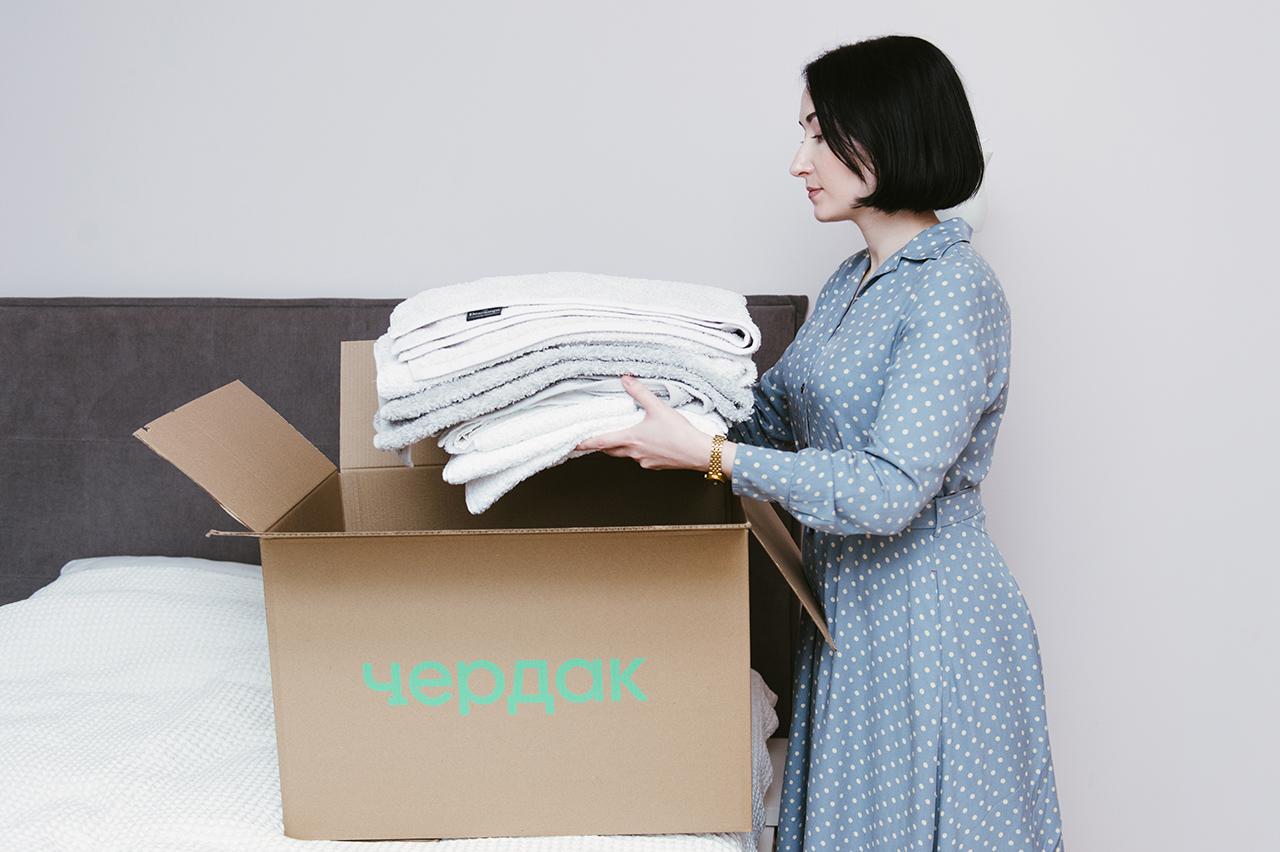 Упаковка домашних вещей для сдачи на склад на время ремонта