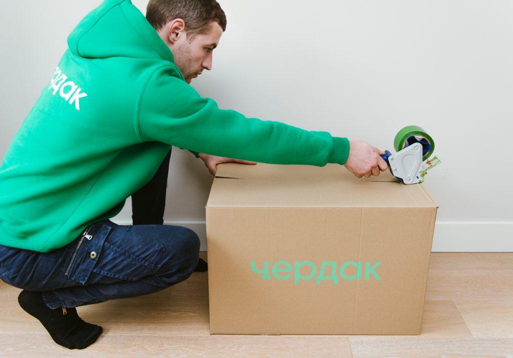 Упаковка вещей в картонную коробку
