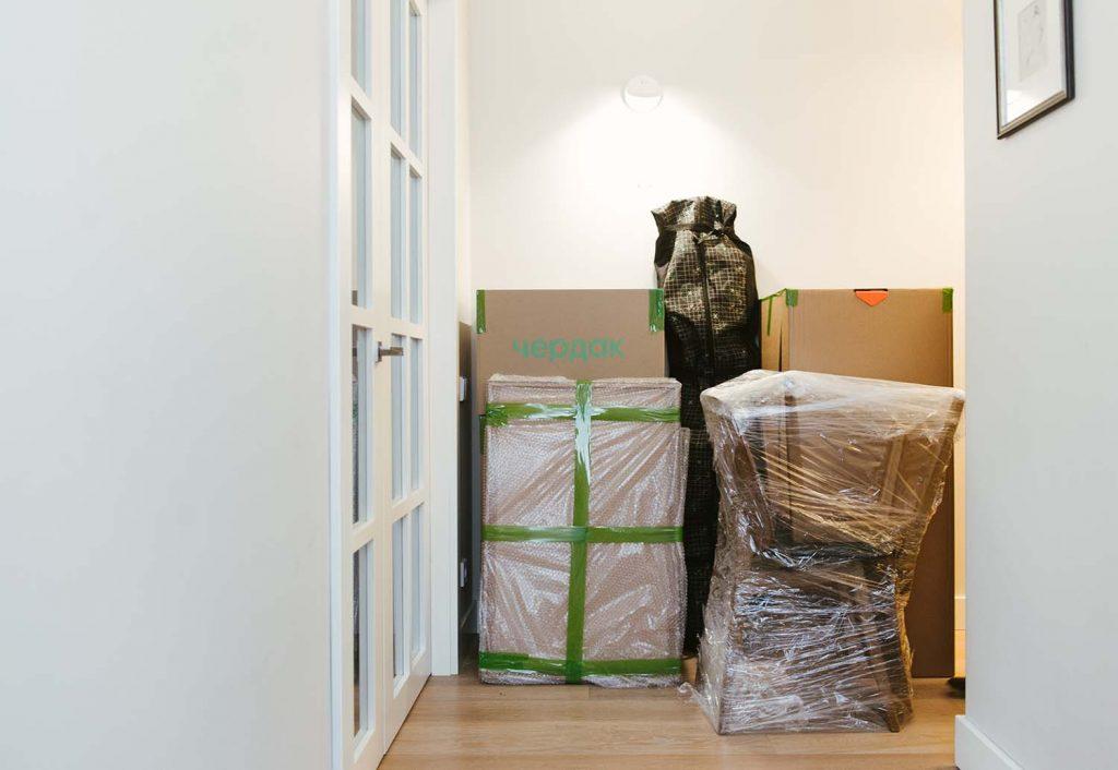 Вещи упакованы и готовы отправиться на хранение