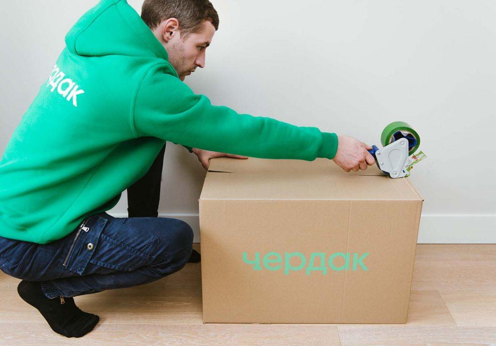 Муверы Чердака упаковывают вещи перед их отправкой на хранение