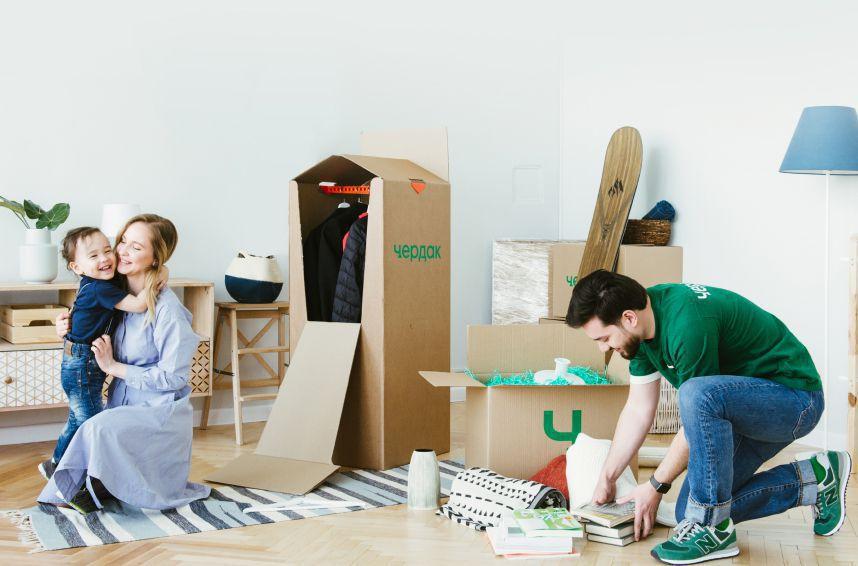 Упаковка вещей для их отправки на склад Чердака