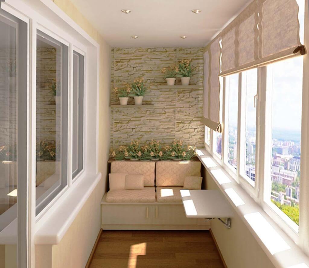 Лаундж-зона на балконе